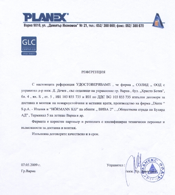 Planex - reference for SOLID Ltd.